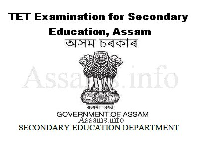 Secondary TET Assam