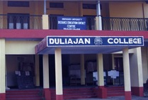 Duliajan College Photo