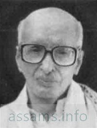 Jatindranath Goswami Photo