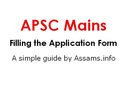 Instructions for filling the apsc mains application form altavistaventures Image collections
