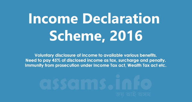 voluntary disclosure of income scheme analysis But the new voluntary disclosure income scheme (vdis), which will come into  effect from july 1 and be in force till december 31, is no plain.