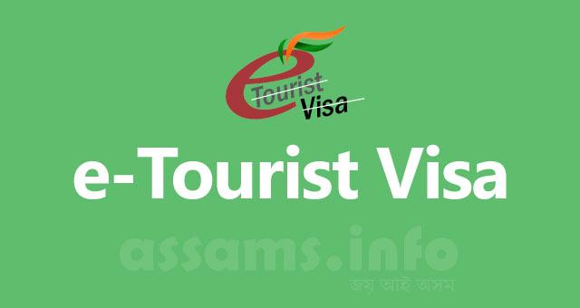 indian visa online application fees